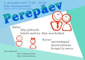 perepaev_v2ike